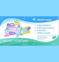 Hand antiseptic horizontal banner vector