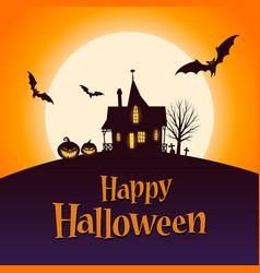 Happy halloween card template vector