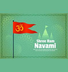Hindu ram navami festival card with flag and vector