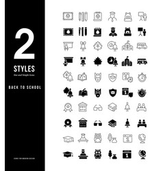Simple line icons back to school vector