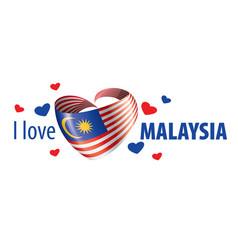 national flag malaysia vector image