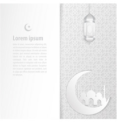 Ramadan backgrounds with arabic pattern vector