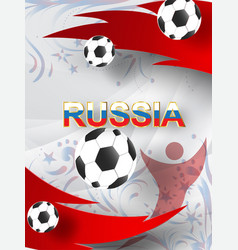 soccer russia backgroundpattern vector image