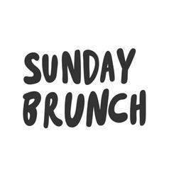 Sunday brunch sticker for social media content vector