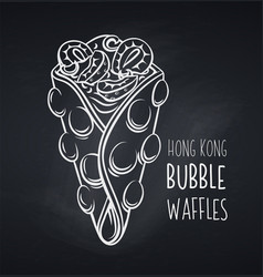 Hong kong bubble waffle icon vector