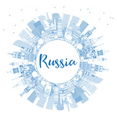 outline russia city skyline with blue buildings vector image