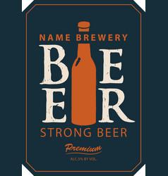 Template beer label vector