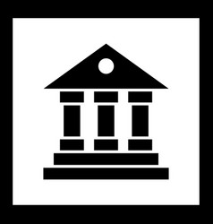 Educational institute icon vector