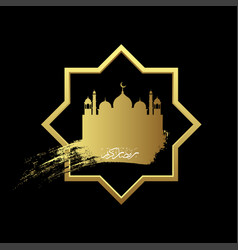 gold ramadan kareem with mosque geometry vector image