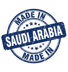 Made in saudi arabia blue grunge round stamp vector