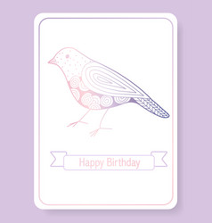 Pattern for happy birthday invitation vector