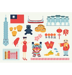 Taiwan design elements vector image
