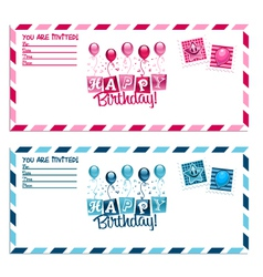 Birthday Party Invitation Envelope vector image