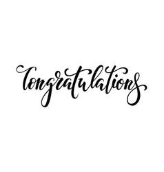 Congratulations hand drawn creative calligraphy vector