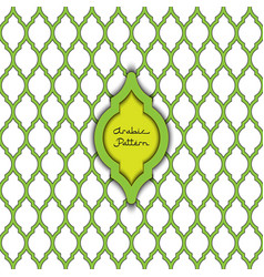geometric green arabic pattern style vector image