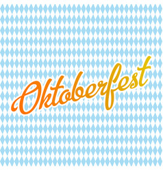 oktoberfest background with text vector image