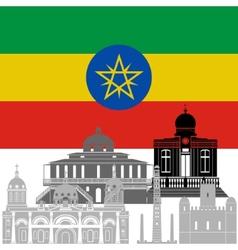 Ethiopia vector
