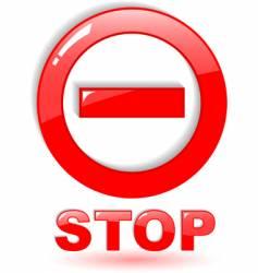stop symbol vector image