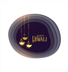 beautiful premium happy diwali greeting card vector image