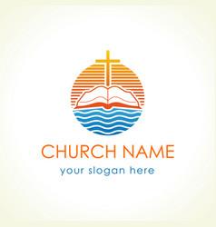 Cross on bible church logo vector