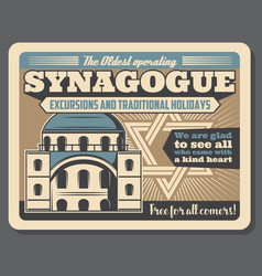 jewish synagogue religious excursion retro poster vector image