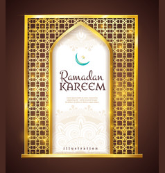 Ramadan kareem golden frame traditional ornament vector