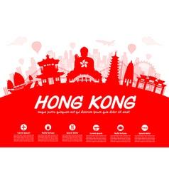 Hong Kong Travel Landmarks vector image vector image