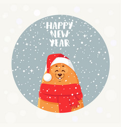 bear holidays vector image
