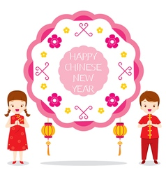 Happy Chinese New Year Circle Frame With Children vector image