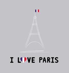 I love paris card2 vector