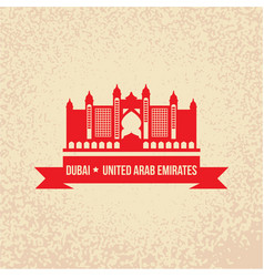dubai uae detailed silhouette trendy vector image