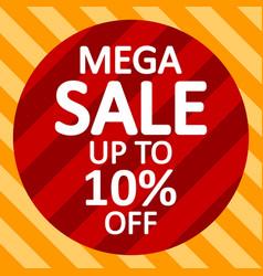 mega sale background vector image
