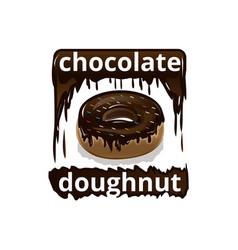 deli doughnut vector image