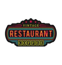 Restaurant logo - food drink product led lamp vector