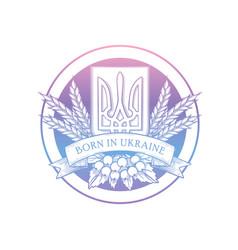 sketch ukrainian emblem and flag vector image