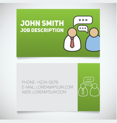 Business card print template with interview logo vector