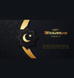 Happy muharram islamic new hijri year background vector