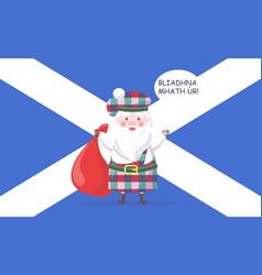 Scottish santa claus in kilt greets with new year vector