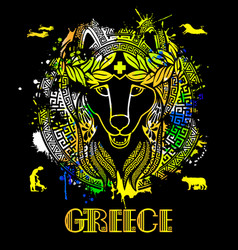 image of a dog in greek style vector image