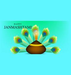 Hinduism festival janmashtami art background vector