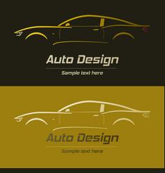 abstract car design concept vector image vector image