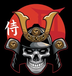 skull wearing samurai armor vector image