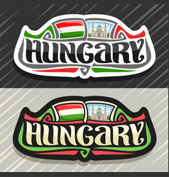 Logo for hungary vector