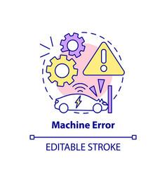 Machine error concept icon vector