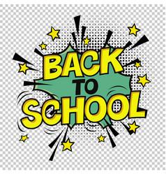 back to school poster comic retro yellow alphabet vector image vector image