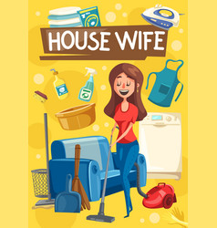 Housework housewife cleaning tools vector