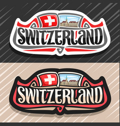 Logo for switzerland vector