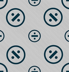 Dividing icon sign Seamless pattern with geometric vector
