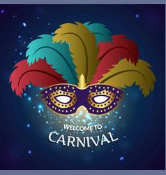 Happy brazilian carnival day purple carnival mask vector