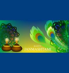 Happy janmashtami card background design for vector
